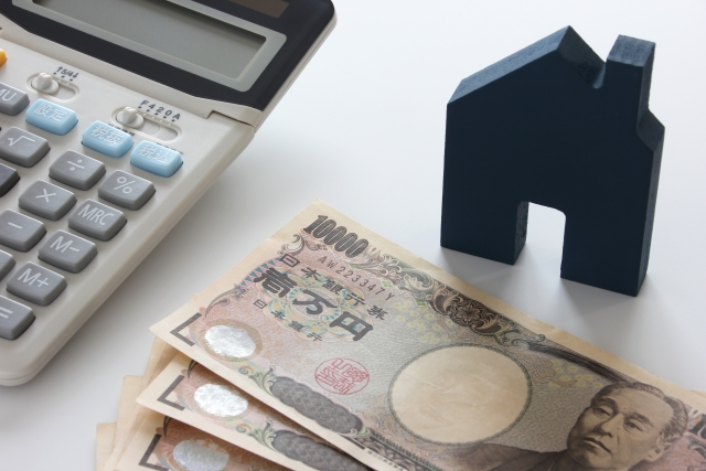 住宅ローンの事前審査は複数の金融機関に同時に申し込んでも大丈夫?