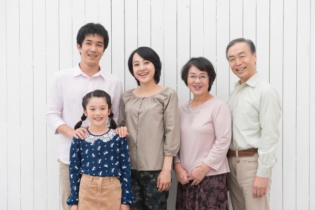 もらう?借りる?住宅資金を両親・祖父母から援助してもらうときの2つの注意点とは?