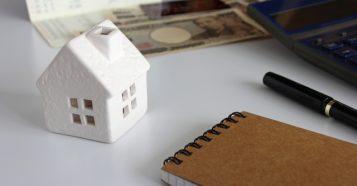 注文住宅でつなぎ融資を利用するときの注意点。「土地取得」から「住宅着工」までの時間をできるだけ短くする!
