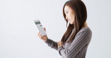 住宅ローン 支払い 家計 困難