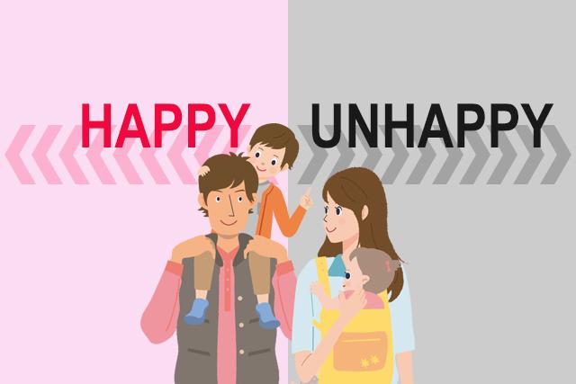 幸せな家族とそうではない家族、違いを生んだ決定的な理由とは?